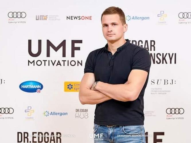 Богдан Познякевич