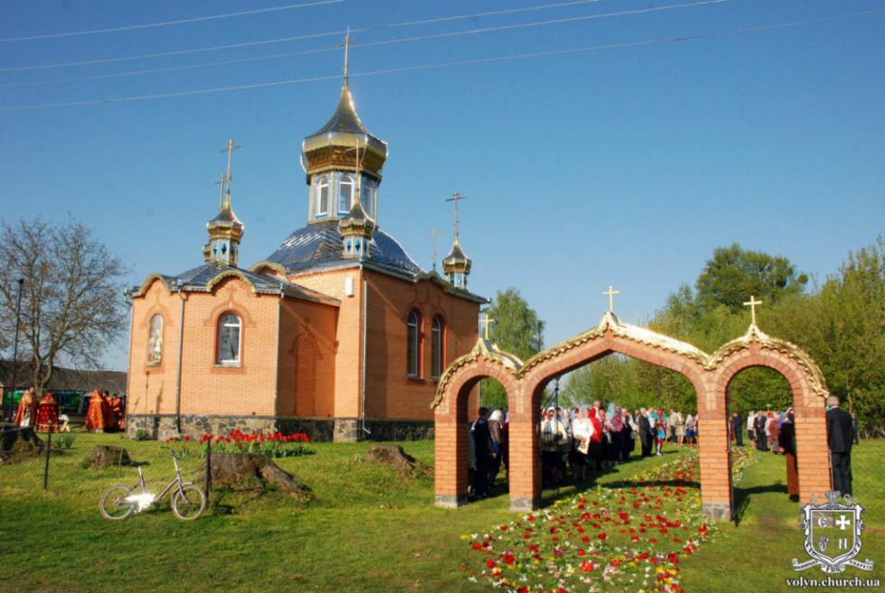 Церква у селі Зубильне, 6 травня 2017 року у день освячення