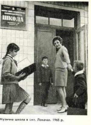 Вхід у музичну школу