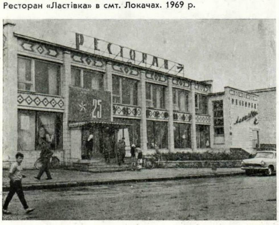 Площа селища