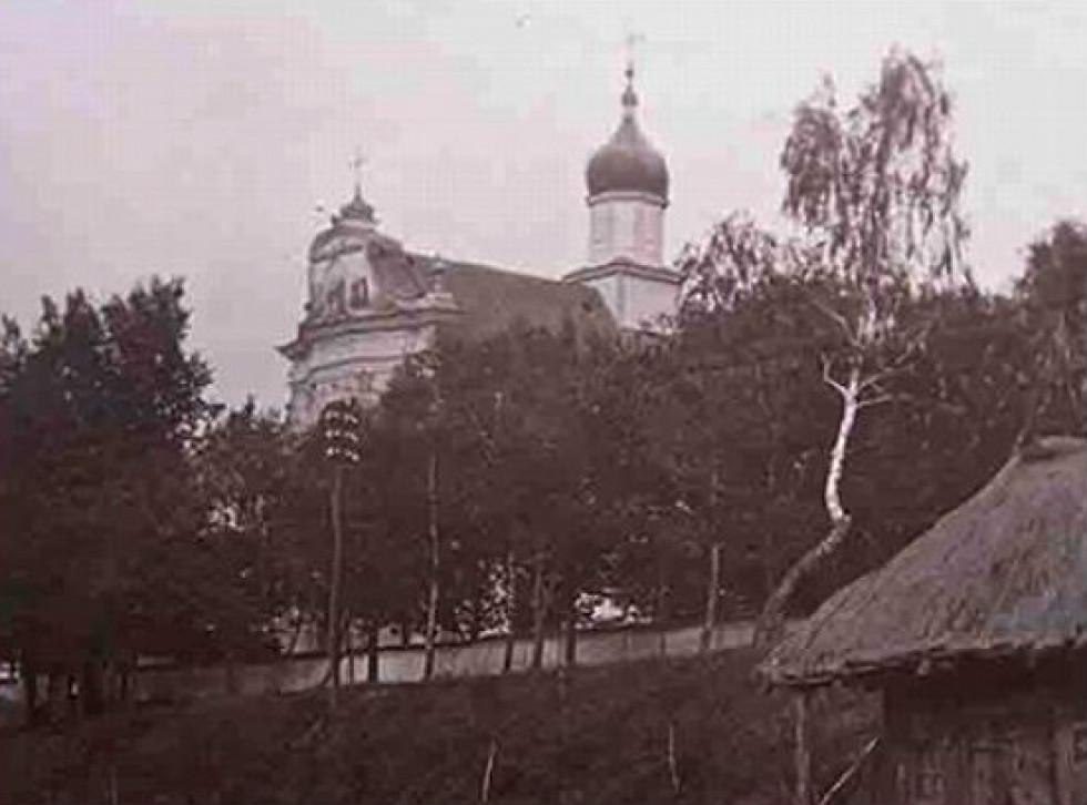 Монастир у 1917 році. Фото: reibert.info