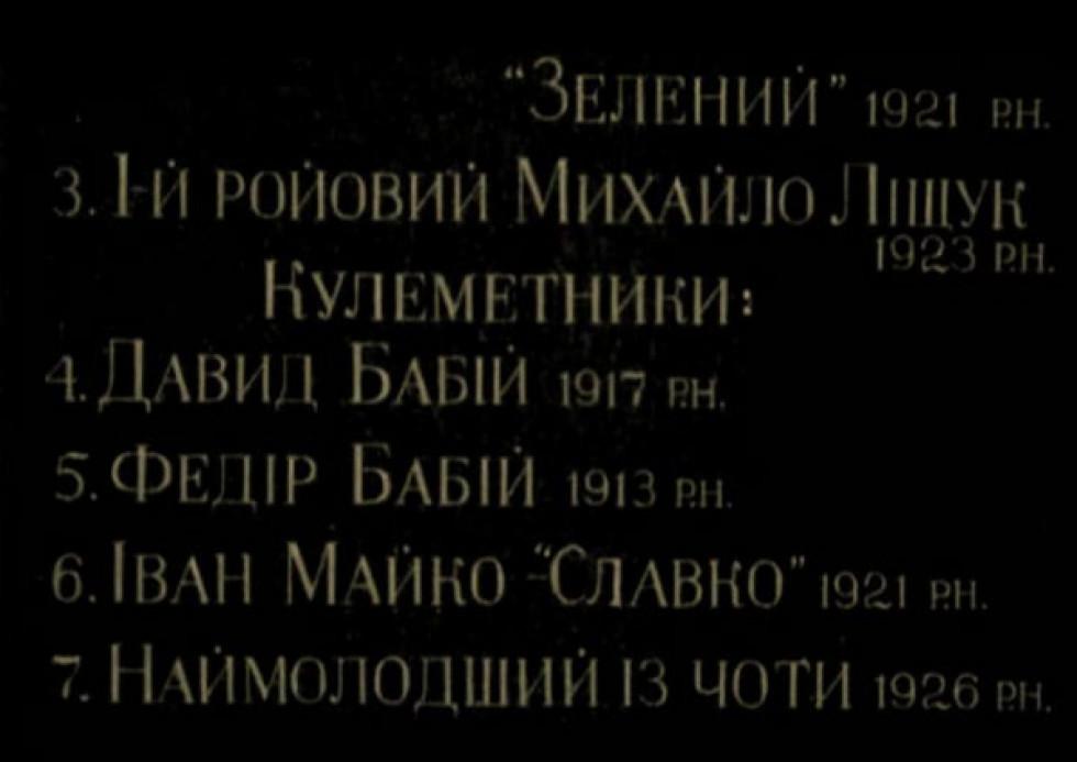 Шматочок пам'ятної таблиці крупним планом. Фото: gaidamaky.pp.net.ua