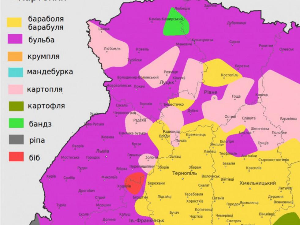 Так на заході України кажуть на картоплю