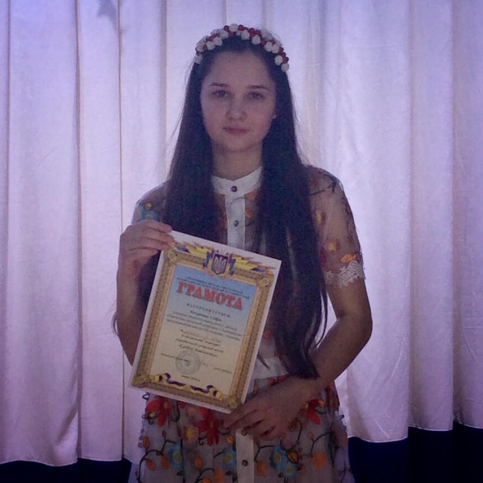 Софія Петренко