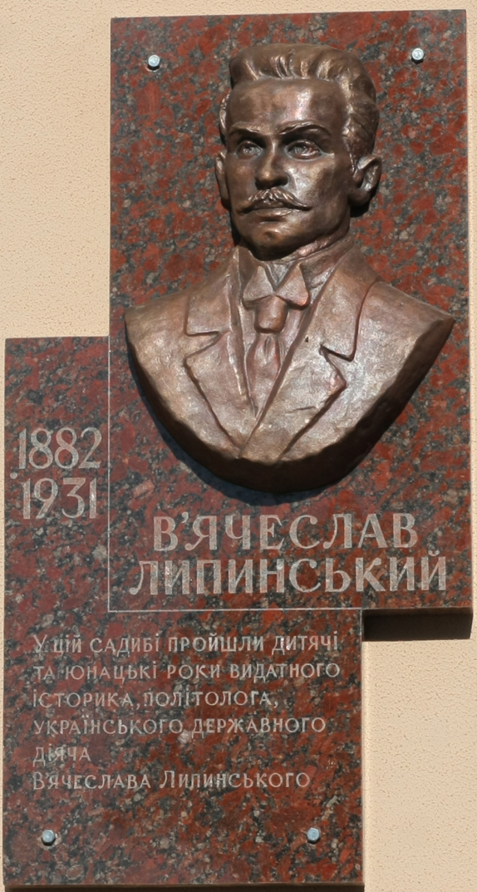 Музей В'ячеслава Липинського у Затурцях