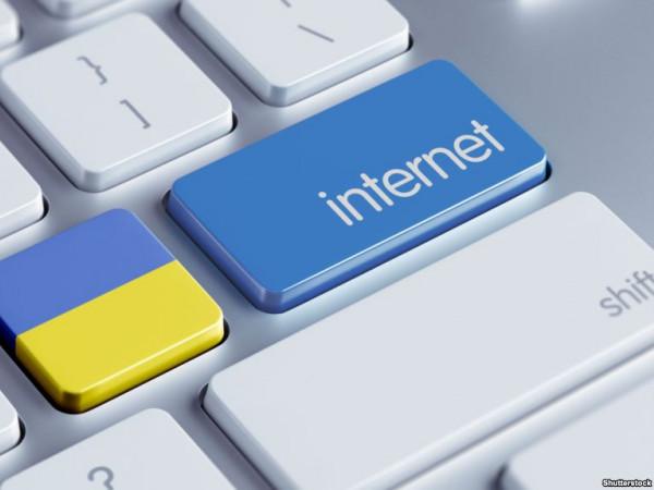 Україна онлайн: які держпослуги локачани можуть оформити, не виходячи з дому