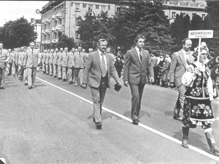 Парад 1985 року