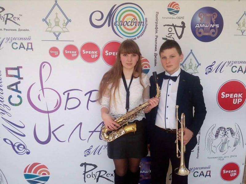Діана та Вадим Приймачуки