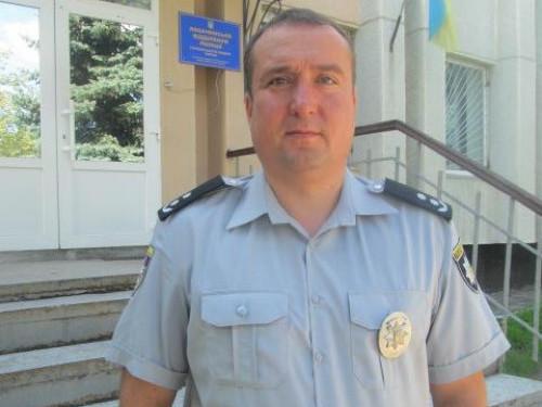 Миколайович Веремчук