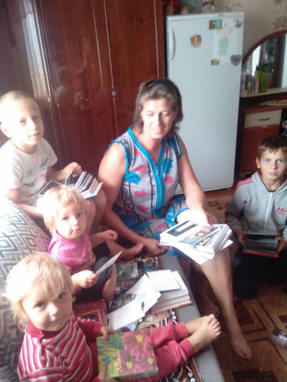 Родина Сахнюків