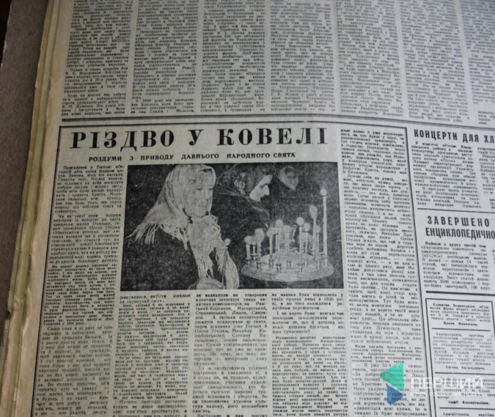 Репортаж про Різдво у газеті за 9 січня 1990 року