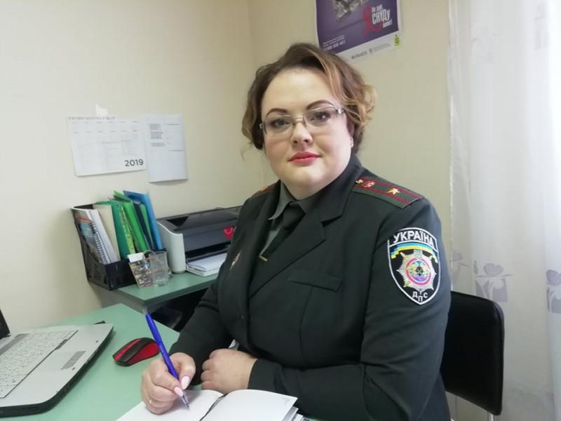 Ірина Гергеша